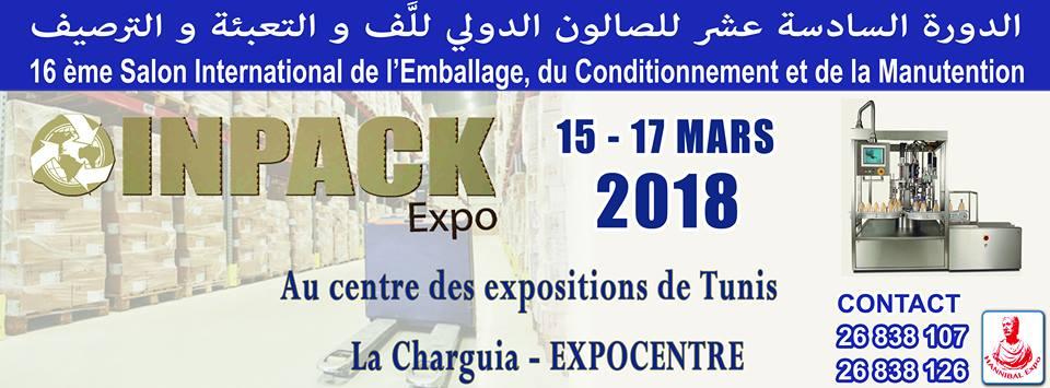 صالون اللف و التعبئة و التغليف INPACK Expo 2018