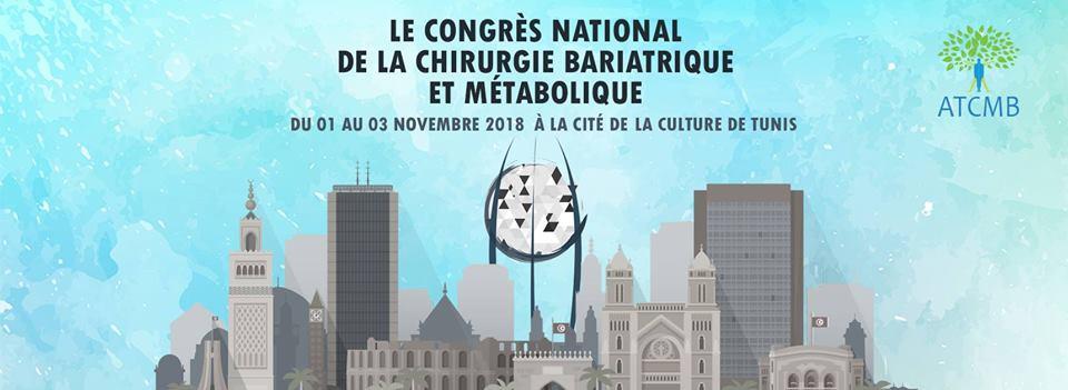 Le congrès national de Chirurgie Bariatrique et Métabolique