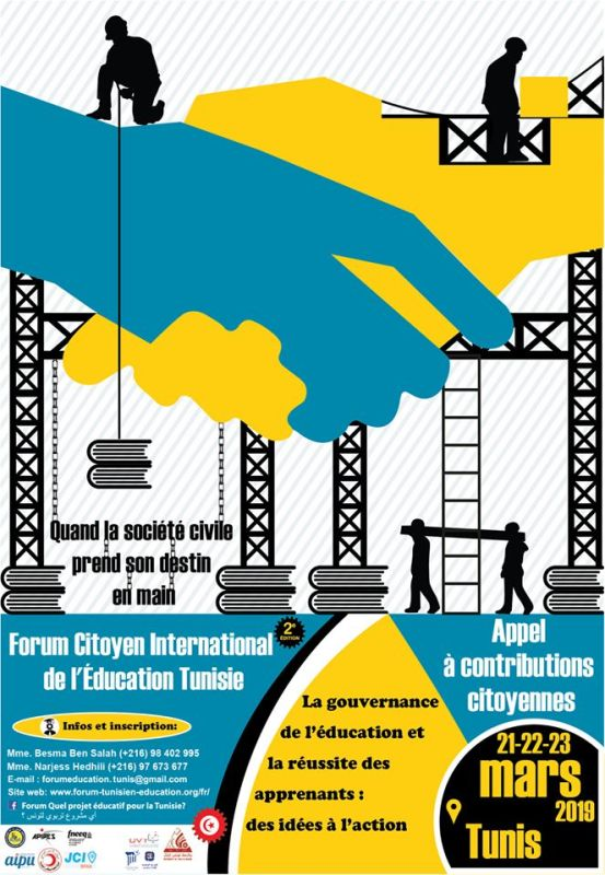 Forum Citoyen International de l'Éducation