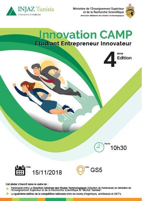 Innovation Camp à l'ISIG