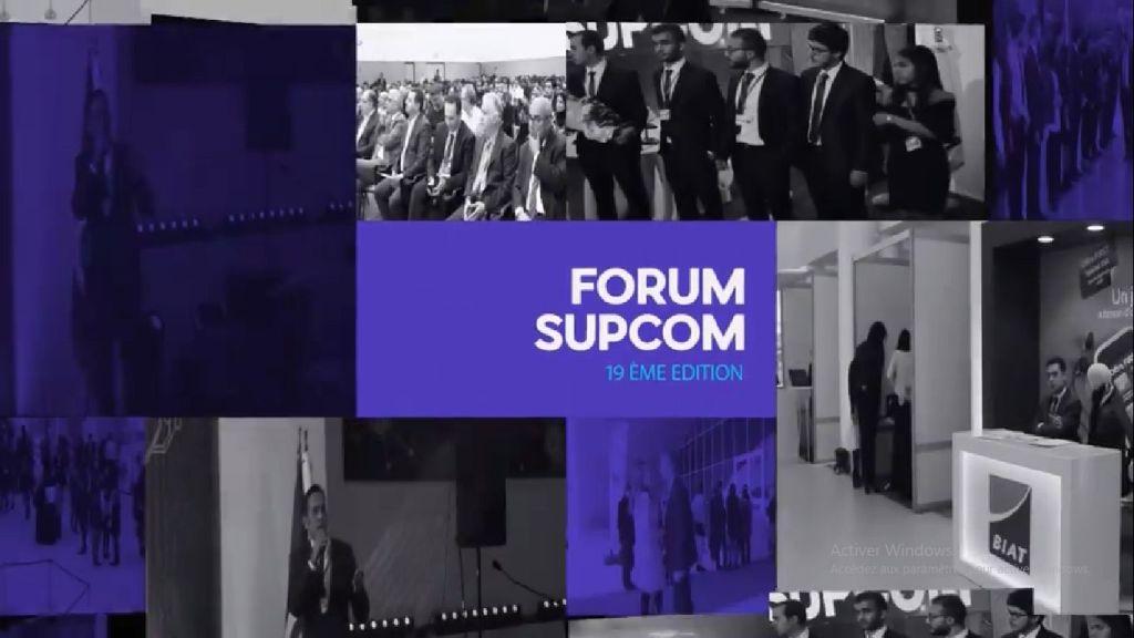 Forum Sup'Com 2018 la 19ème édition