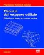 Manuale del recupero edilizio