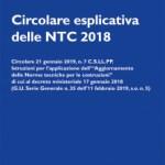 circolare esplicativa NTC