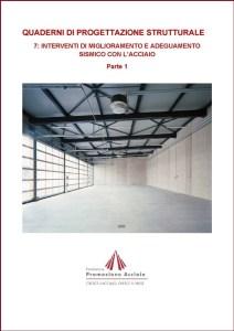 miglioramento e adeguamento sismico con acciaio