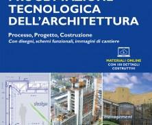 progettazione tecnologica dell'architettura