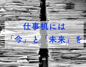 ファイル-1614223_640.jpg