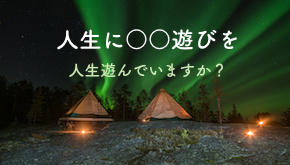 キャンプ2.jpeg