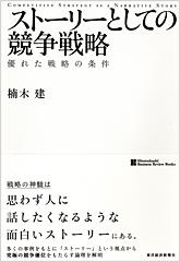 2009100700012835-1.jpg