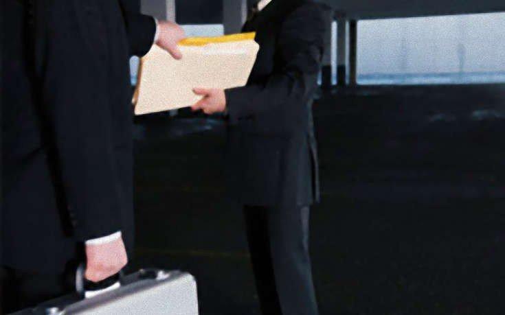 Servizi investigativi per le Aziende