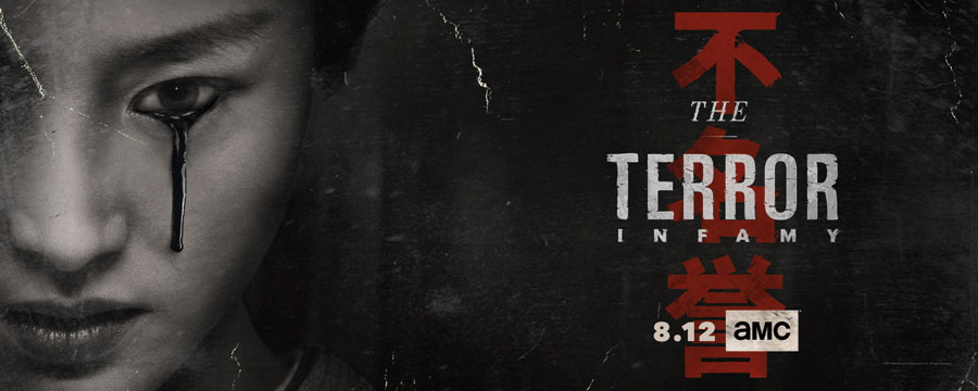 AMC Reveals Trailer And Key Art For 'The Terror: Infamy' - AOTN