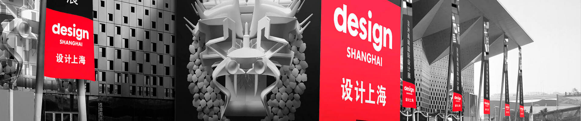 agglotech-news-fiera-design-shanghai-header