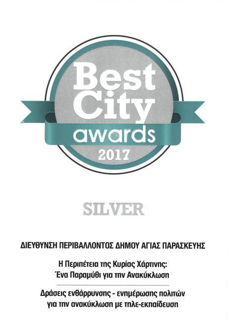 best city awards 2017