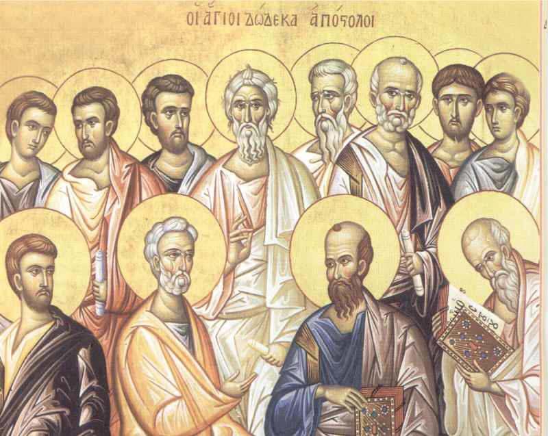 Το Τυπικόν της εορτής των Αγίων Ενδόξων και Πανευφήμων Αποστόλων των Δώδεκα (Μέγας Εσπερινός, Όρθρος, Θεία Λειτουργία)