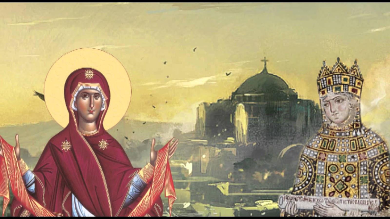 Αποτέλεσμα εικόνας για Μνήμη τῆς ἐν Βλαχέρναις Καταθέσεως τῆς τιμίας Ἐσθῆτος τῆς Ὑπεραγίας Θεοτόκου.