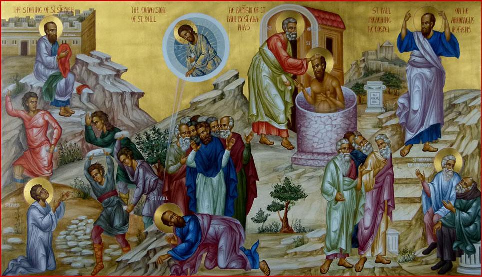 Εορτή των Πρωτοκορυφαίων Αγίων Αποστόλων Πέτρου και Παύλου (29 Ιουνίου)