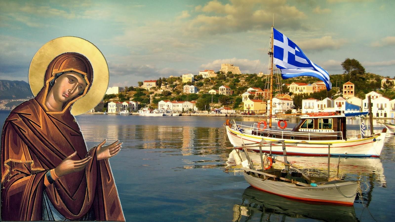 Η εβδομάδα της Παναγίας και του Αγίου Πατροκοσμά του Πατέρα του Γένους των Ελλήνων