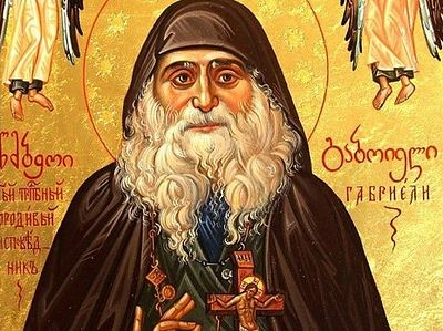 Μνήμη του Αγίου Γαβριήλ του δια Χριστόν Σαλού και Ομολογητή (02 Νοεμβρίου)