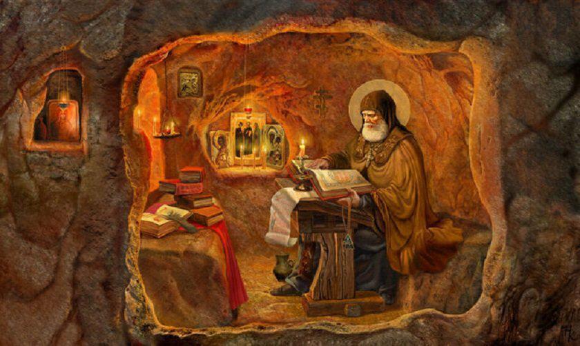 Ψήγματα Χρυσού από τους Ασκητικούς Λόγους του Αββά Ισαάκ του Σύρου (Μελέτημα 1ον & 2ον))