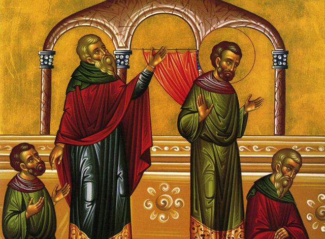 Κυριακή ιστ΄Λουκά Τελώνου και Φαρισαίου, Εφραίμ του Σύρου