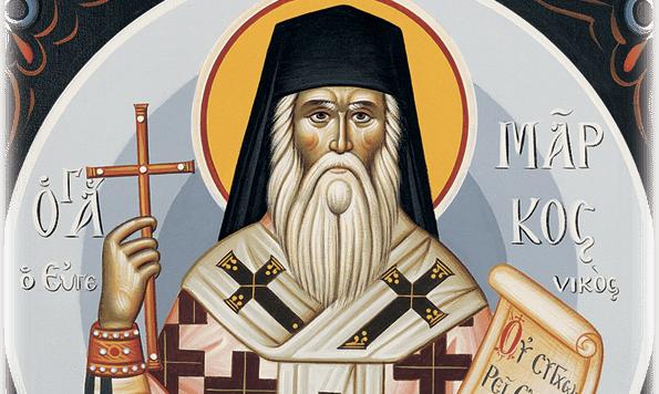 Ένας εναντίον όλων – Άγιος Μάρκος ο Ευγενικός († 19 Ιανουαρίου) Αυγουστίνου Καντιώτη