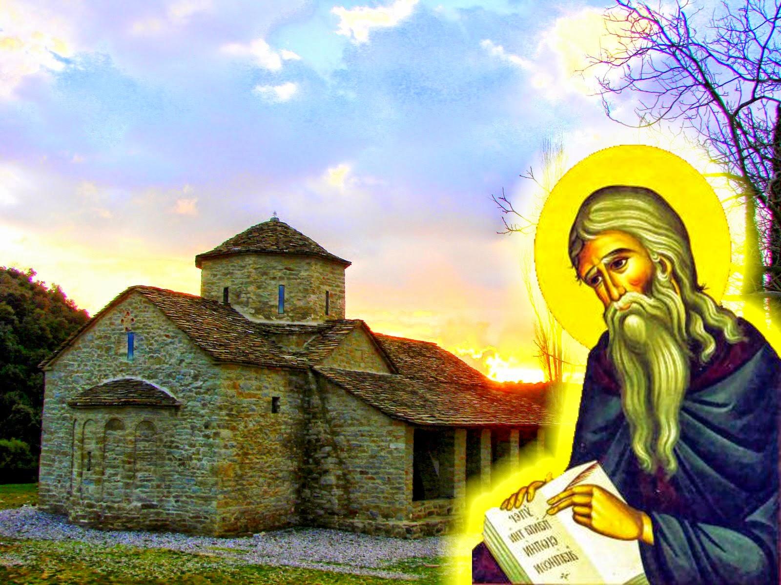 Ψήγματα Χρυσού από τους Ασκητικούς Λόγους του Αββά Ισαάκ του Σύρου (Μελέτημα 3ον & 4ον)