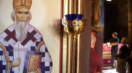 Ἀνατολὴ καὶ Δύση! Ἁγίου Νικολάου Βελιμίροβιτς ἐπισκόπου Ἀχρίδος