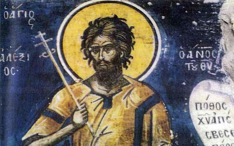 Ο Άγιος Αλέξιος, ο άνθρωπος του Θεού