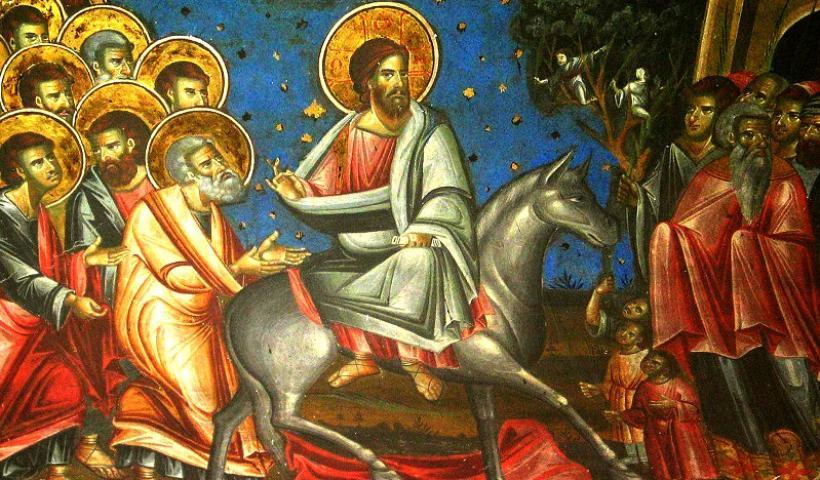 Ἁγίου Νικολάου Βελιμίροβιτς: Ἡ εἴσοδος τοῦ Χριστοῦ στὰ Ἱεροσόλυμα