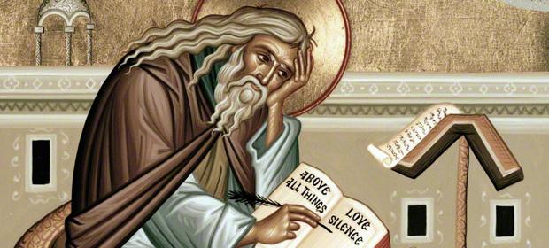 Ψήγματα Χρυσού από τους Ασκητικούς Λόγους του Αββά Ισαάκ του Σύρου (Μελέτημα 15ον & 16ον)