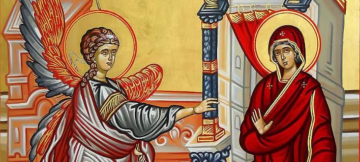 Κυριακή Ε΄Νηστειών – Ο Ευαγγελισμός της Υπεραγίας Θεοτόκου και Αειπαρθένου Μαρίας