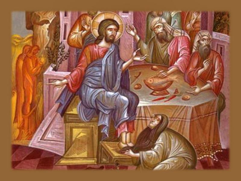 Μ. Τετάρτη – Της αλειψάσης τον Κύριον μύρω αμαρτωλής γυναικός, μνείαν ποιούμεθα