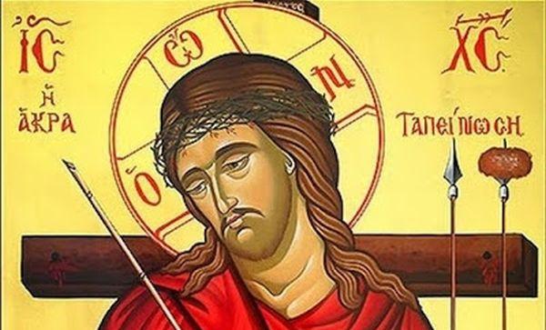Ἅγιος Νικόδημος ὁ Ἁγιορείτης: Ἑρμηνεία τῆς α΄ ὠδῆς τοῦ κανόνα τῆς Μ. Δευτέρας