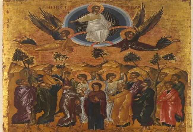 Αγίου Γρηγορίου του Παλαμά, ομιλία στην Ανάληψη του Κυρίου και Θεού και Σωτήρος ημών Ιησού Χριστού