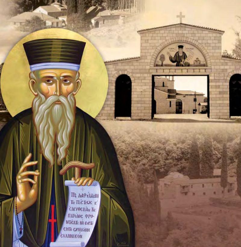 Ἅγιος Κοσμᾶς ὁ Αἰτωλός – Προφητεῖες (Τοῦ Στεργίου Σάκκου)