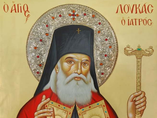 Άγιος Λουκάς Αρχιεπισκόπος Κριμαίας: Κάθε κρυφός και άγνωστος εχθρός είναι πιο επικίνδυνος από τον φανερό και ορατό εχθρό.