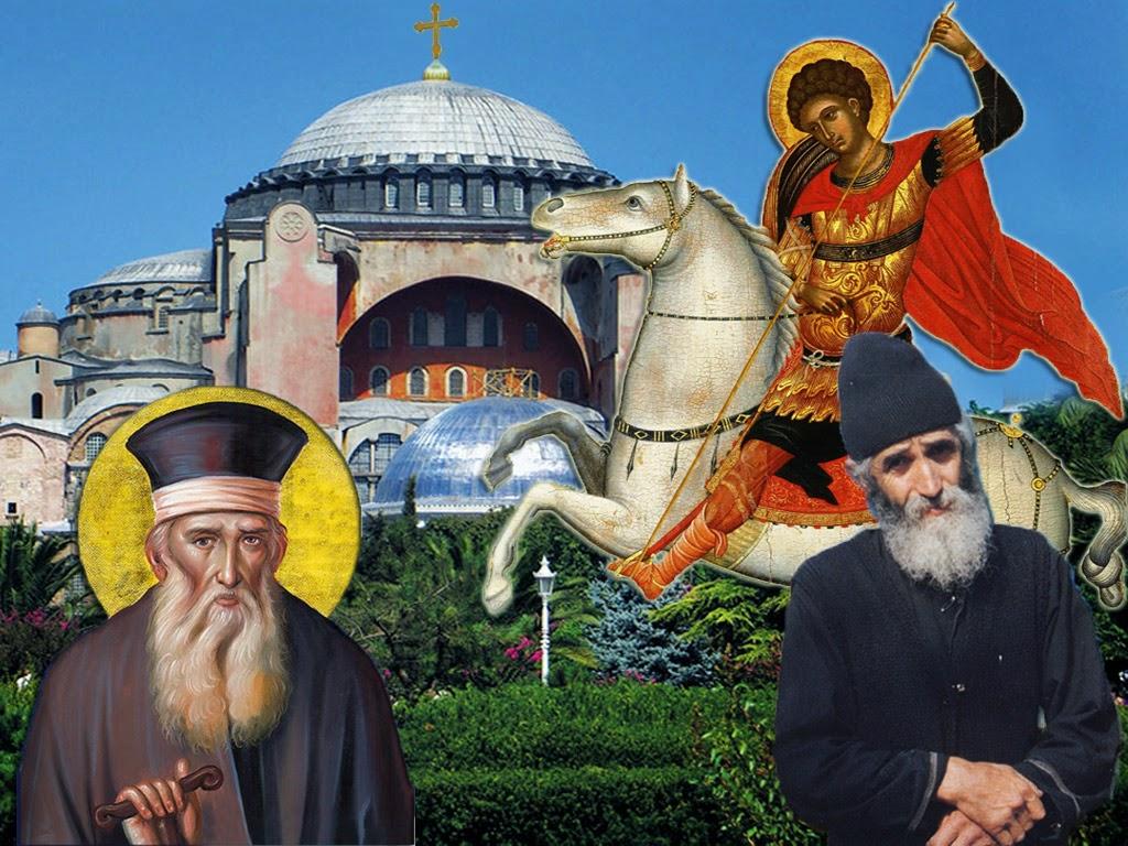 """Άγιος Παΐσιος: Τα Σκόπια θα διαλυθούν: """"Βρε παιδιά… Ο τσιγγάνος αν βάλει φουστανέλλα γίνεται τσολιάς"""";"""