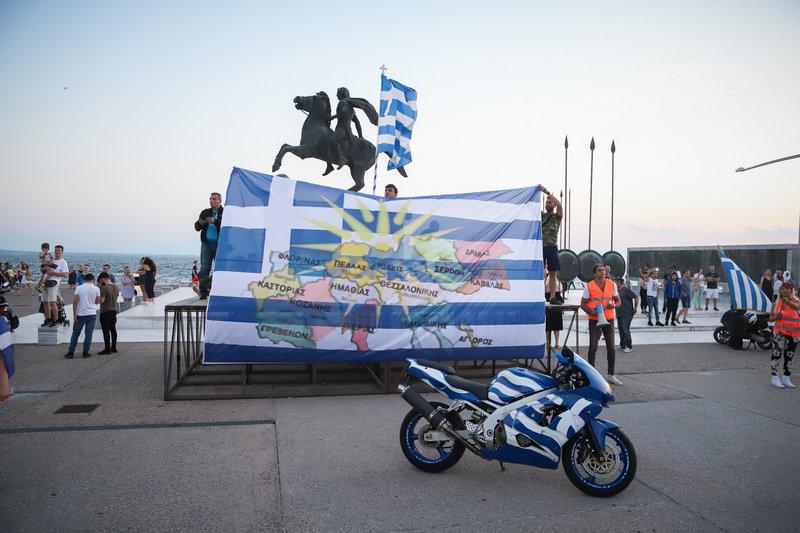 Πορεία με Ελληνικές σημαίες και μοτοσυκλέτες για τη Μακεδονία στη Θεσσαλονίκη