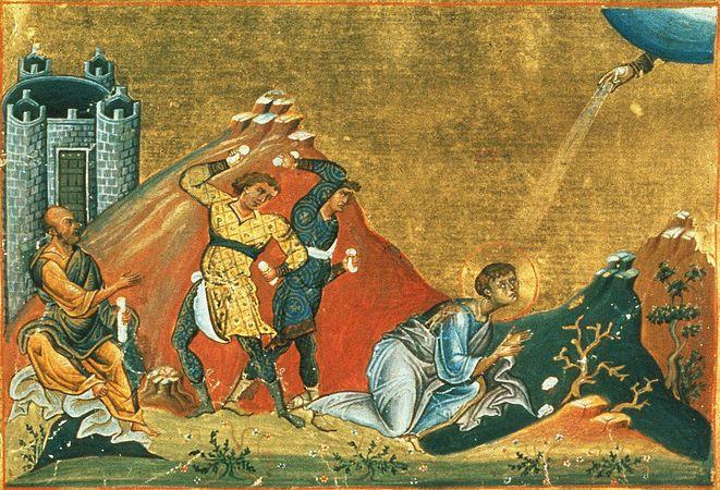 Μνήμη της Ευρέσεως και Ανακομιδής του Λειψάνου του αγίου Πρωτομάρτυρος και Αρχιδιακόνου Στεφάνου ~ 2 Αυγούστου