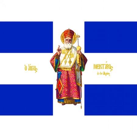 Ἅγιος Νεκτάριος:  O κοσμοϊστορικὸς ῥόλος τῶν Ἑλλήνων, ἰδίως ἐν σχέσει μὲ τὴν διάδοσιν τοῦ Εὐαγγελίου