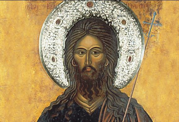 Aν ποθήσουμε να ακολουθήσουμε τα ίχνη του Βαπτιστή Ιωάννη, θα ζήσουμε αιώνια