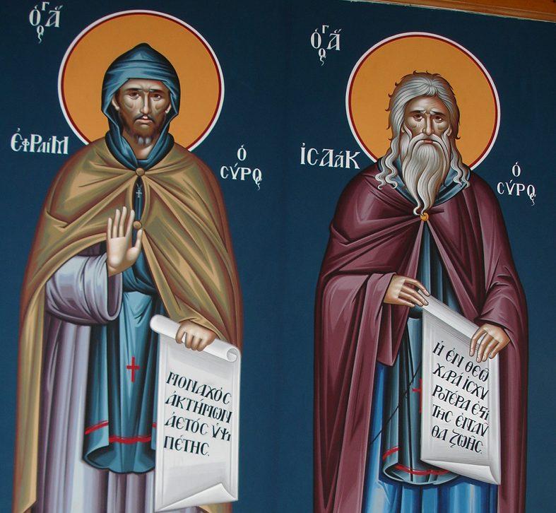 Ψήγματα Χρυσού από τους Ασκητικούς Λόγους του Αββά Ισαάκ του Σύρου (Μελέτημα 35ον & 36ον)