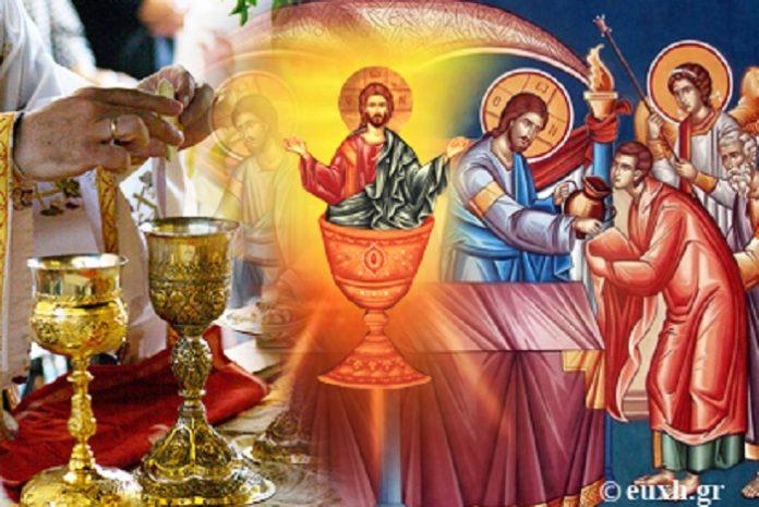 Γέροντας Θαδδαίος Βιτόβνιτσας «Ερώτηση: Πώς να προετοιμαστούμε για το ιερό μυστήριο της Θείας Κοινωνίας;»