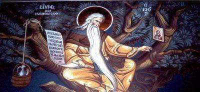 Ο Όσιος Δαβίδ, ο εν Θεσσαλονίκη – Η Ιερή μνήμη του εορτάζεται στις 26 Ιουνίου