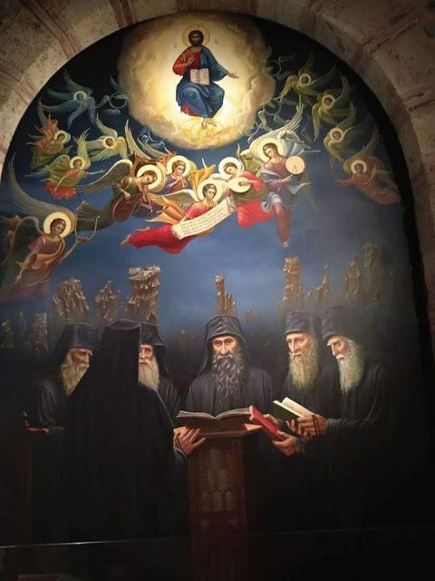 «Περί των πνευματικών χαρισμάτων»  Αγίου Λουκά Αρχιεπ. Συμφερουπόλεως και Κριμαίας