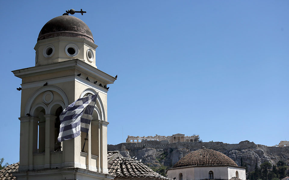 Το ΜΠΑΜ της Αθήνας!