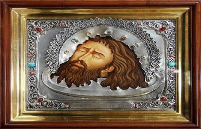 Πρώτη και Δεύτερη εύρεση της τιμίας κεφαλής του Αγίου Ιωάννου του Προδρόμου (24 Φεβρουαρίου εκάστου έτους)