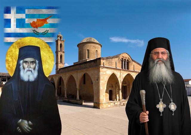 Διαφωνεί και συνεχίζει τις λειτουργίες ο Μητροπολίτης Μόρφου… «Απρόσκοπτα το εκκλησιαστικό πρόγραμμα»