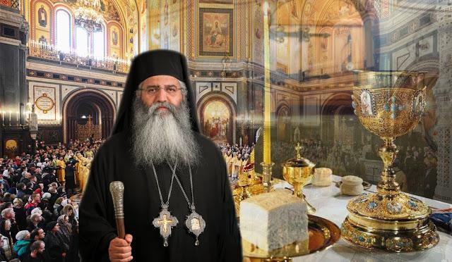 Μητροπολίτης Μόρφου Νεόφυτος: Τώρα είναι η ώρα της Ορθοδόξου πίστεως και της ομολογίας