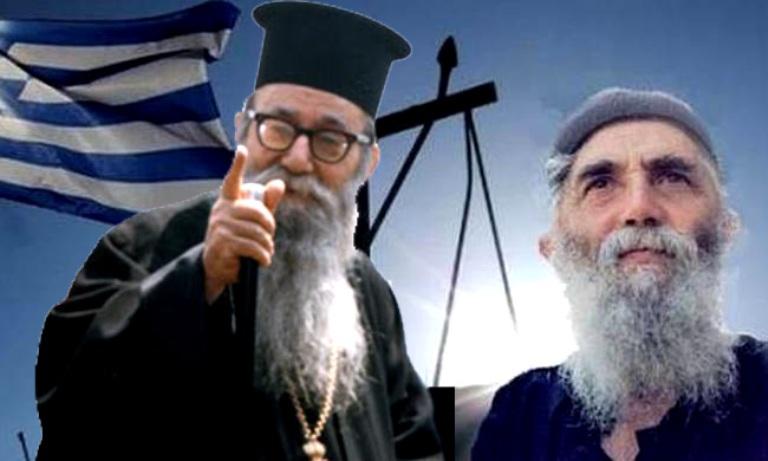 """""""Προφητικός ο μακαριστός π. Αυγουστίνος Καντιώτης: Όταν οι επίσκοποι σιωπούν, μπορεί και ένας καλόγερος να κρατήσει την Ορθοδοξία! (βίντεο)"""""""