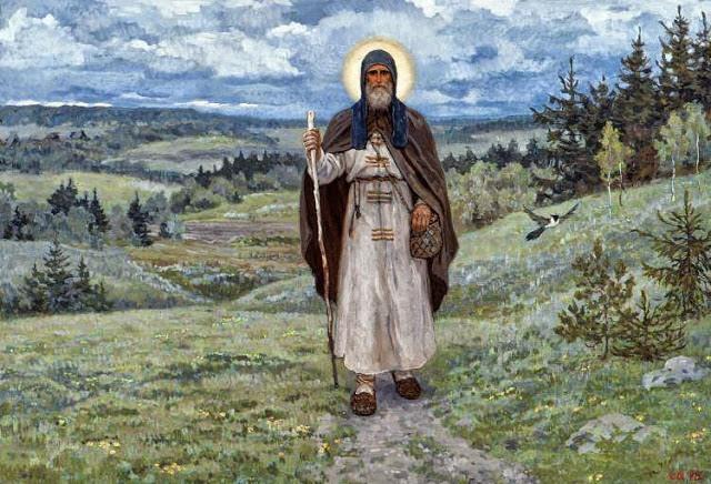 """""""'Οι δε αρχιερείς θα υποχωρούν μπροστά στους ισχυρούς της γης…"""" ~ προφητεία Αββά Παμβώ"""